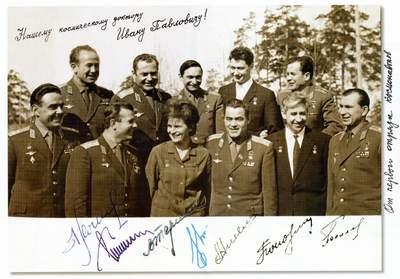 Групповое фото космонавтов