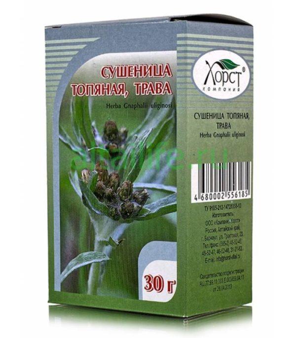 Трава сушеницы в аптечной расфасовке